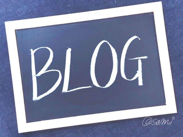 トレンドブログは芸能人の記事を書かないと稼げない?私のブログで稼げているのは…