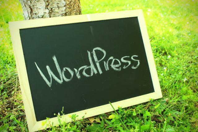【WordPress便利機能】下書き簡単作成・ブログ記事アイデアが浮かんだらすぐ保存!